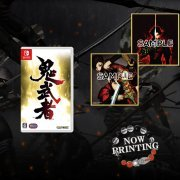 Onimusha: Warlords [e-Capcom Limited Edition] (Japan)