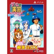 Game Tengoku: Cruisin Mix Special (Gokuraku Box) [Limited Edition] (Japan)