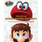 The Art Of Super Mario Odyssey - Official Setting Material Collection (Japan)