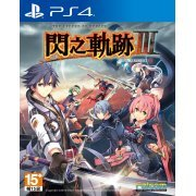 The Legend of Heroes: Sen no Kiseki III (Chinese Subs) (Asia)