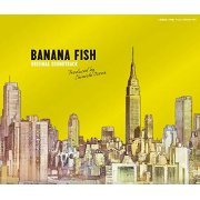 Banana Fish Original Soundtrack [Limited Edition] (Japan)