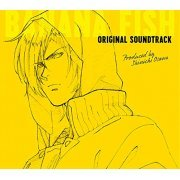 Banana Fish Original Soundtrack (Japan)