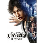 Judge Eyes: Shinigami no Yuigon (Chinese Subs) (Asia)