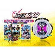 Kamen Rider: Climax Scramble Zi-O [Premium Limited Edition] (Japan)