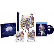 Tales of Vesperia: Remaster (10th Anniversary Edition) [Limited Edition] (Japan)