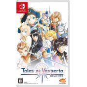 Tales of Vesperia: Remaster (Japan)