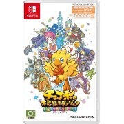 Chocobo's Mystery Dungeon: Every Buddy! (Multi-Language) (Asia)