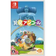 Katamari Damacy Encore (Japan)