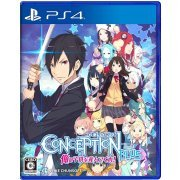 Conception Plus: Ore no Kodomo wo Undekure! (Japan)