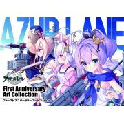 Azur Lane First Anniversary Art Collection Book (Japan)