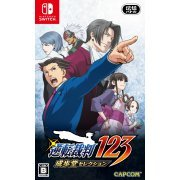 Gyakuten Saiban 123: Naruhodo Selection (Japan)