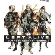 Left Alive Complete Capture Guide + Setting Material Collection (Japan)