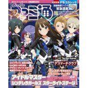 Weekly Famitsu October 18, 2018 (1557) (Japan)
