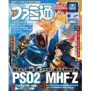 Weekly Famitsu October 25, 2018 (1558) (Japan)