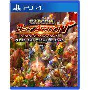 Capcom Belt Action Collection (Multi-Language) (Asia)