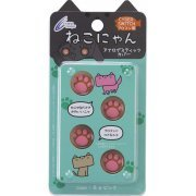CYBER · Neko-chan Analog Stick Cover for Nintendo Switch Pro controller (Brown x Pink) (Japan)