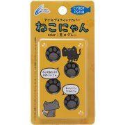 CYBER · Neko-chan Analog Stick Cover for PS4 DualShock Controller (Black x Gray) (Japan)