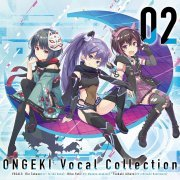 Ongeki Vocal Collection 02 (Japan)