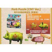 Pork Puzzle CNY Ver. (Asia)