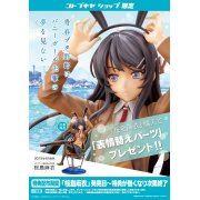 Seishun Buta Yarou wa Bunny Girl Senpai no Yume wo Minai 1/8 Scale Pre-Painted Figure: Sakurajima Mai [KOTOBUKIYA Shop Exclusive] (Japan)