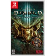 Diablo III: Eternal Collection (Japan)