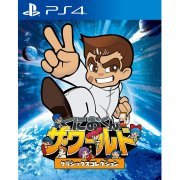 Kunio-kun: The World Classics (Multi-Language) (Asia)