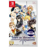 Tales of Vesperia: Remaster (Chinese Subs) (Asia)