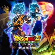 Dragon Ball Super: Broly (Movie) Original Soundtrack (Japan)
