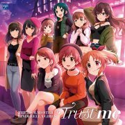 The Idolm@ster: Cinderella Girls - Trust Me (Japan)