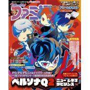 Weekly Famitsu December 6, 2018 (1564) (Japan)