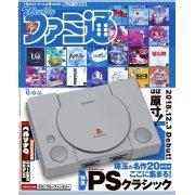 Weekly Famitsu December 13, 2018 (1565) (Japan)