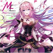 Exit Tunes Presents: Megurinemotion feat. Megurine Luka - 10th Anniversary Best (Japan)