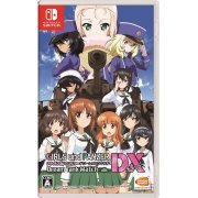 Girls und Panzer: Dream Tank Match DX (Japan)