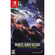 Mantis Burn Racing (Japan)