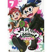 Splatoon 7: Tentomushi Comics (Japan)