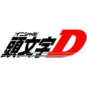 Super Eurobeat Presents Initials D - Dream Collection (Japan)