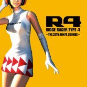 R4 - The 20th Anniv. Sounds (Japan)