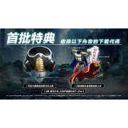 Jump Force [Deluxe Edition] (Chinese Subs) (Asia)