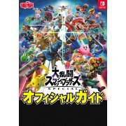 Super Smash Bros. Special Official Guide (Japan)