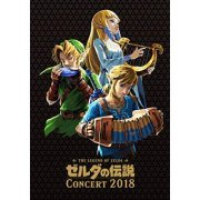 The Legend Of Zelda Concert 2018 (Japan)