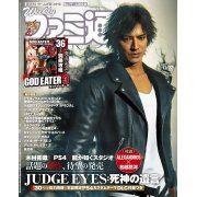 Weekly Famitsu December 27, 2018 (1568) (Japan)