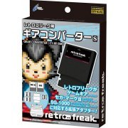 Retro Freak Gear Converter S for Game Gear / Sega Mark III / SG-1000 Game Soft (Black) (Japan)