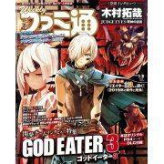 Weekly Famitsu January 3, 2019 (1569) (Japan)