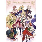 Atelier 20th Anniversary Official Visual Collection (Japan)