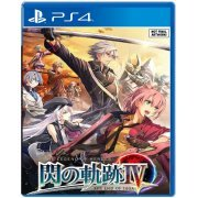 The Legend of Heroes: Sen no Kiseki IV (Chinese Subs) (Asia)