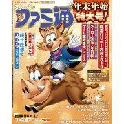 Weekly Famitsu January 10 - 17, 2019 (1570-1571) (Japan)