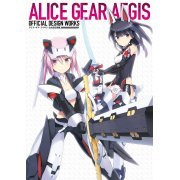 Alice Gear Aegis Official Design Works (Japan)