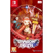 Dragon Marked for Death (Asia)