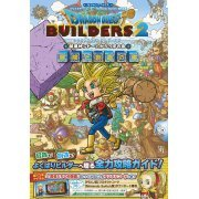 Dragon Quest Builders 2: Destruction God Sidoo And The Empty Island Adventure And Creation Book Playstation 4 (Japan)