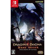 Dragon's Dogma: Dark Arisen (Multi-Language) (Japan)